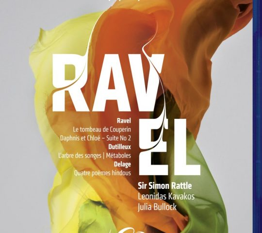Cover of the London Symphony Orchestra DVD 'Ravel: Le Tombeau de Couperin; Dutilleux: L'arbre des Songes' featuring an abstract yellow, orange, and green design.